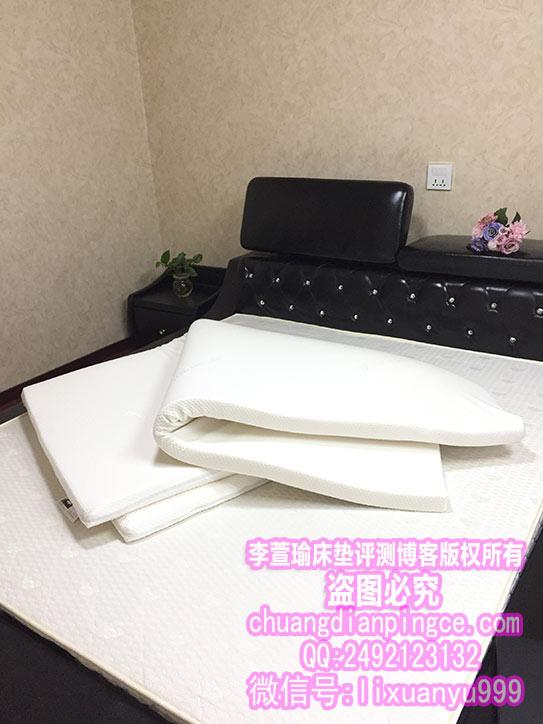 艾可麦纯乳胶床垫怎么样?艾可麦95d偏硬纯乳胶床垫试用报告分享