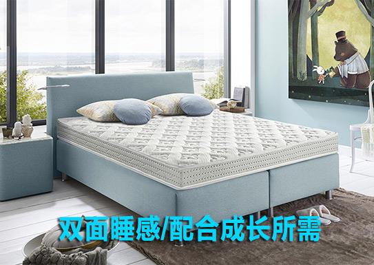 雅兰儿童床垫哪款好?雅兰Air童年怎么样?雅兰Air童年试用评测分享