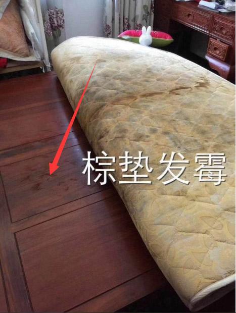 不透气床架