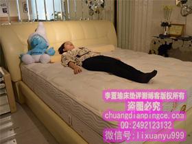如何选购床垫之——如何测量床垫软硬?