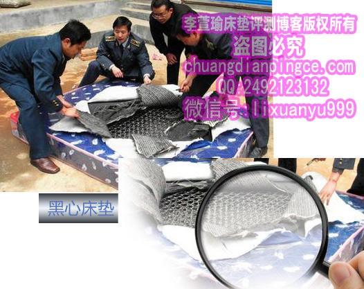 你家的床垫安全吗?南京、山东等质监部门公布最新批次不合格床垫名单