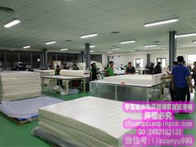 为什么国内生产的乳胶枕、乳胶垫大部分都含有合成橡胶?
