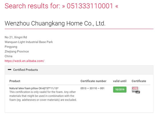 中国工厂通过eco认证