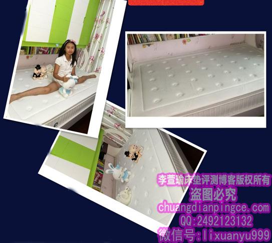 索思乐床垫甲醛超标吗?权威部门出具该品牌床垫检测报告及买家反馈分享