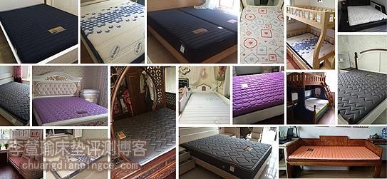 布莱轩尼床垫甲醛超标吗?布莱轩尼床垫权威部门出具检测报告及买家反馈分享