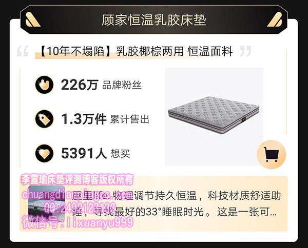 天猫V榜是什么?天猫V榜里面的床垫V榜上榜高性价比床垫有哪些?