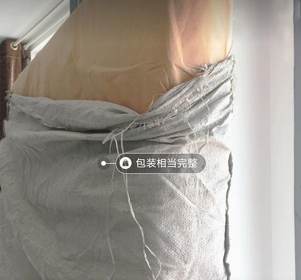 金橡树乳胶床垫怎么样?金橡树乳胶椰棕床垫倍护用户反馈分享