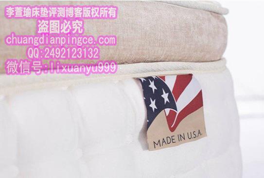 怎么区分丝涟、金可儿这样的一线床垫品牌是进口还是国产?