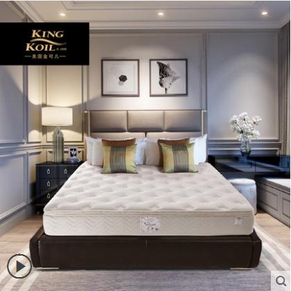 天猫上金可儿旗舰店里哪款床垫最软?金可儿菁英用户反馈分享