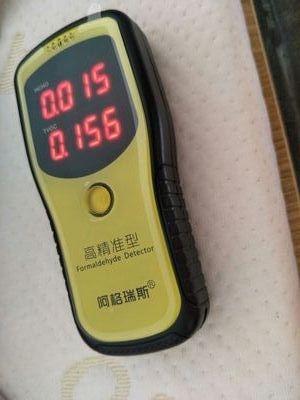 仪器检测数据