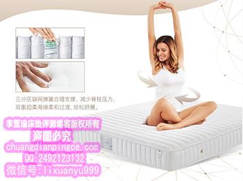 金可儿护脊床垫哪款好?金可儿50周年ICA护脊款美脊之床试用分享