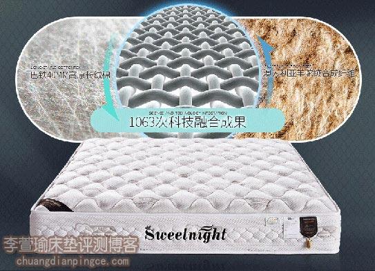 2000元左右乳胶弹簧床垫销量、性价比最好的床垫——sweetnight 芭比评测