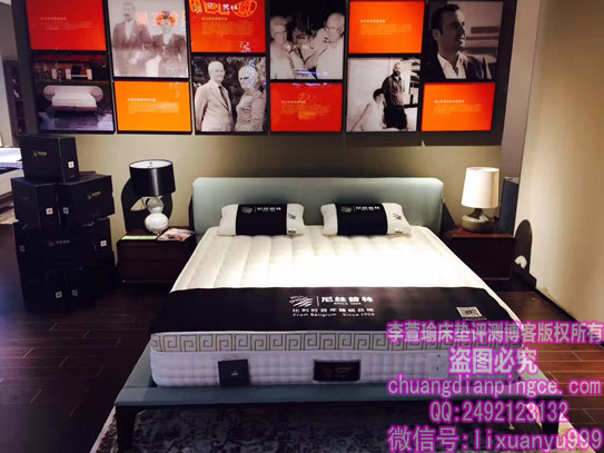 欧洲百年床垫品牌——尼丝普林 苏州家具博览中心体验店盛大开业!