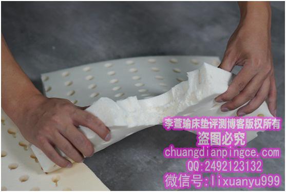 金橡树纯乳胶床垫怎么样?金橡树纯乳胶床垫热销款tx评测
