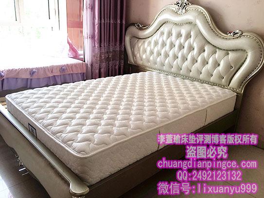 床垫放在1.8米床上