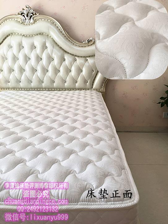丝涟/sealy床垫怎么样?五星级万豪酒店款丝涟心享床垫试用分享
