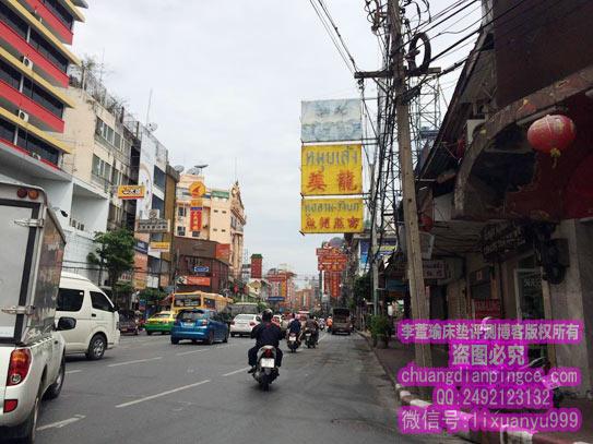 泰国乳胶的江湖:去泰国旅游想买乳胶制品,哪个品牌最正宗?假货渠道揭秘!