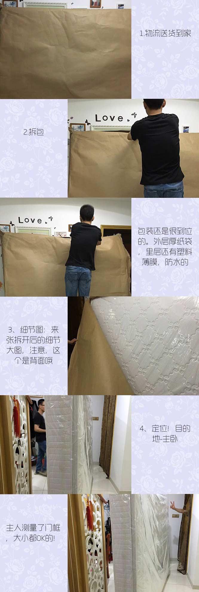 床垫外包装