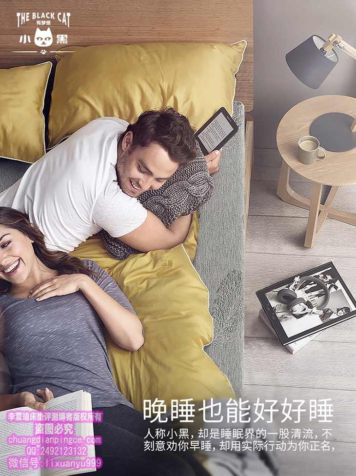 雅兰床垫怎么样?儿童、成年、老年等不同年龄段高性价比雅兰床垫推荐