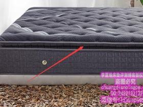 床垫选购疑问解答——美式豪华垫层和欧式舒适层有什么区别?