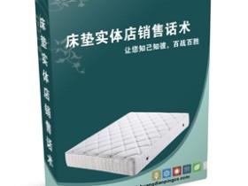 李萱瑜床垫评测博客第二本电子书发布