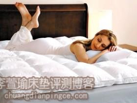 国外床垫什么样的好?外国人都用什么床垫?