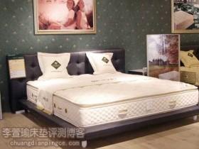 2014年最新床垫网购趋势分析——乳胶弹簧床垫成网购新宠