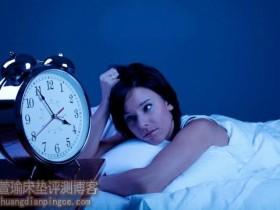 床垫选购疑问解答——身体出现哪些信号后该换床垫?