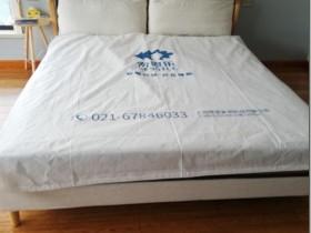 【深度爆料】索思乐九区乳胶弹簧床垫sleep8+8有差评吗?气味大不大?看完再买不后悔!
