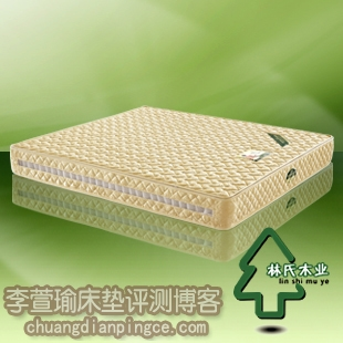 高性价比品牌床垫推荐之——林氏木业弹簧床垫