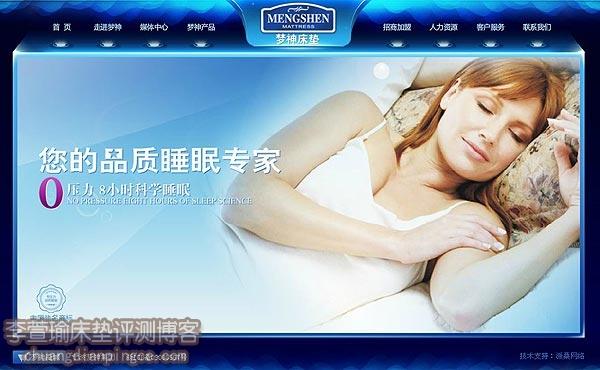 中国床垫行业标准起草单位是哪家?