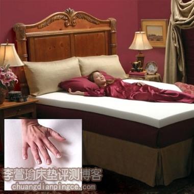 床垫质量鉴别之——乳胶床垫(2)
