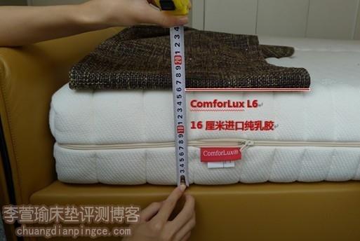 法国Sapsa Latex乳胶内芯——ComforLux L6纯乳胶床垫评测