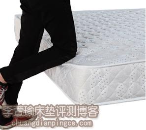 不要针对床垫边缘进行按压