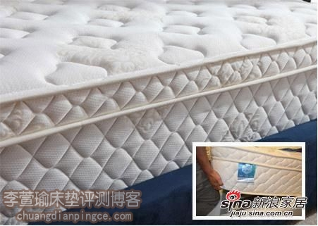 清爽舒适 穗宝凝胶深睡立方床垫——都柏林评测