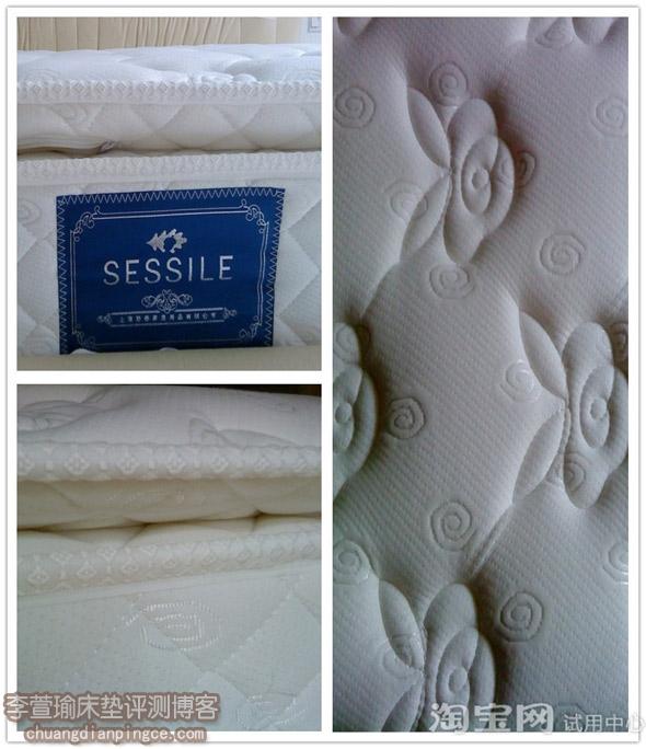 SESSILE索思乐进口乳胶静音床垫奇迹试用体验报告分享