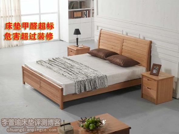 床垫甲醛超标
