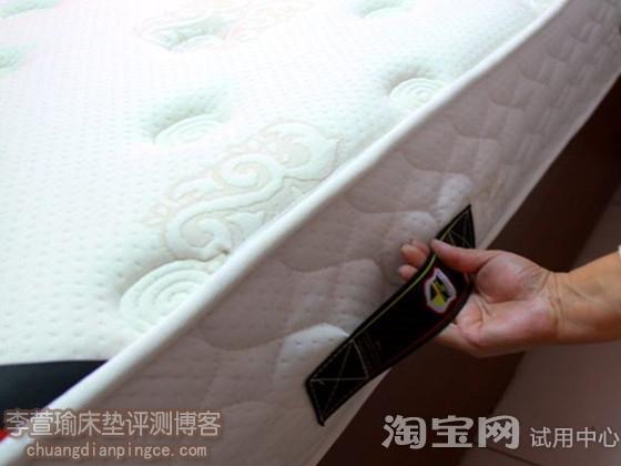 德国哥特式风格 JF天然椰棕护脊弹簧床垫试用报告【转载】