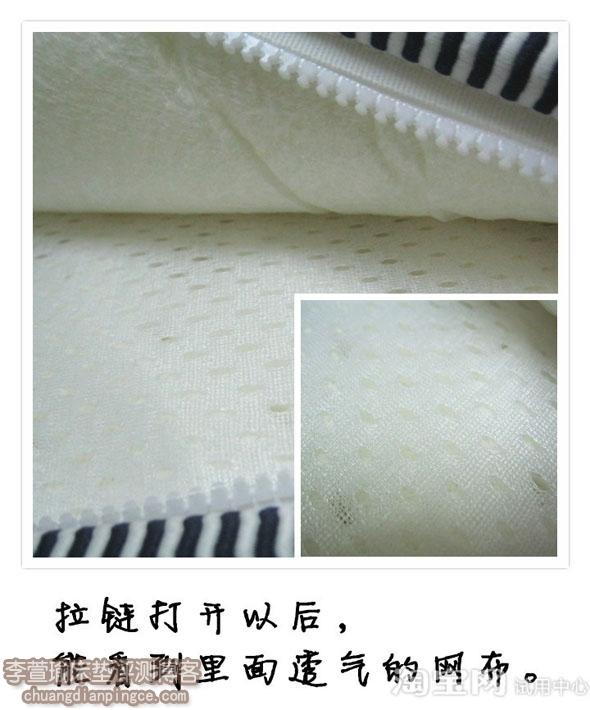 dorlux植物纤维环保面料泰国进口乳胶床垫试用报告【转载】