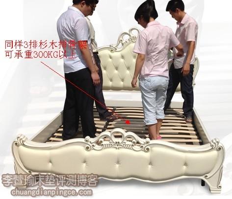 好马配好鞍 3款高性价比乳胶床垫专用排骨床架推荐