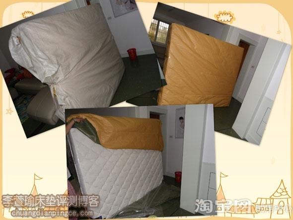 买好床,睡好觉——舒美娜angeldram乳胶床垫试用之旅