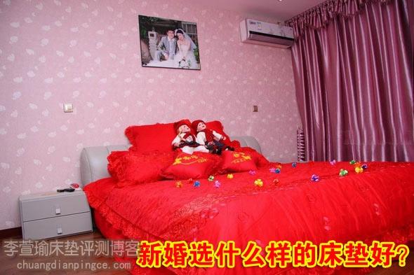 新婚选什么样的床垫好?3款性价比不错的新婚床垫评测
