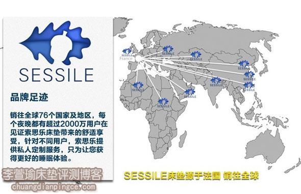 索思乐全球销售足迹
