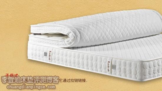 床垫的子母式、一体式和伴侣式各有什么区别?