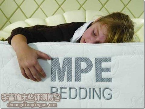 MPE床垫