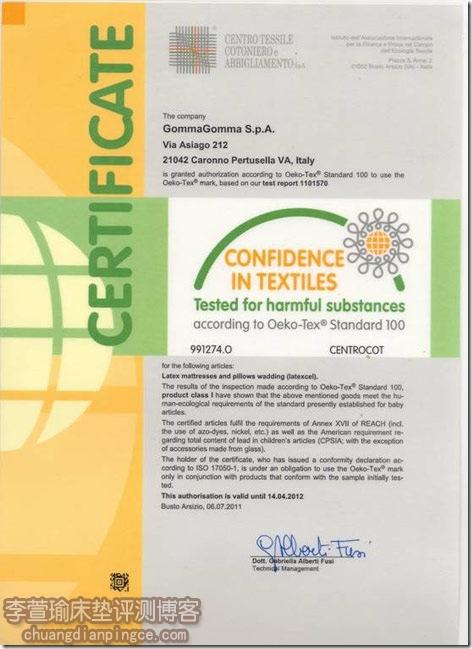 MPE床垫获欧盟五大认证,填补国内乳胶床垫行业标准空白