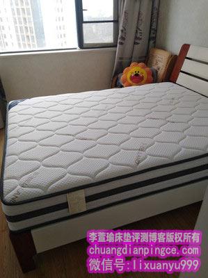 珀兰天然乳胶床垫