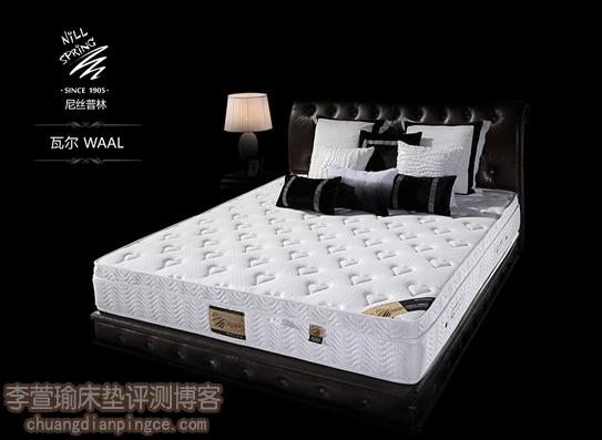高端乳胶床垫哪款好?欧洲百年床垫品牌尼丝普林瓦尔(根特)评测