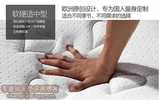 床垫软硬度