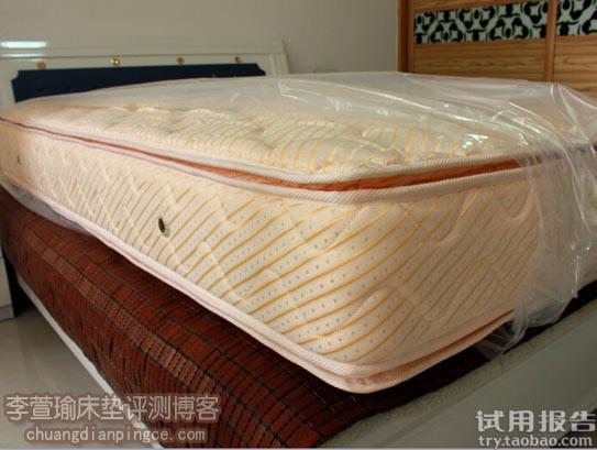 全球顶尖床垫品牌/五星级酒店专用/美国金可儿美玉试用报告
